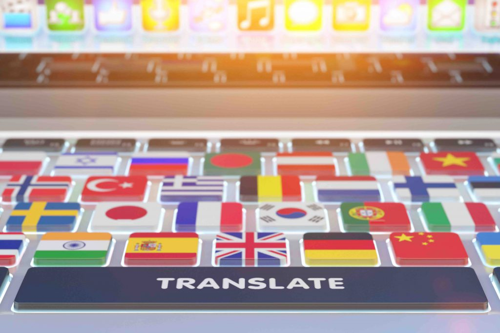 When Should I Use Machine Translation?