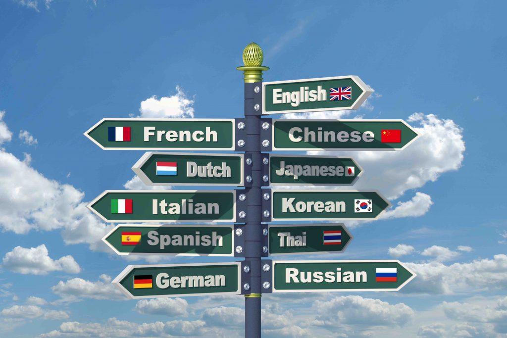6 أمور ينبغي مراعاتها عند اختيار مقدم خدمات لغوية