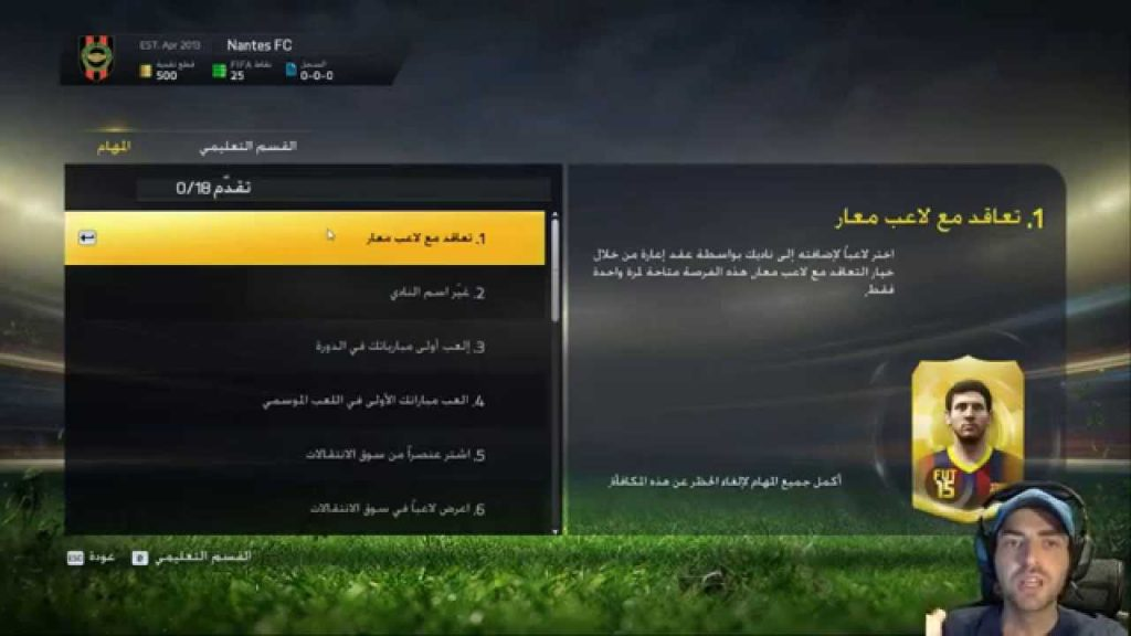 Examples of Games Successfully Localized for MENA